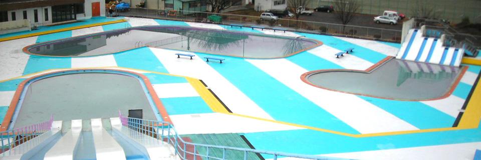 丸山公園プール